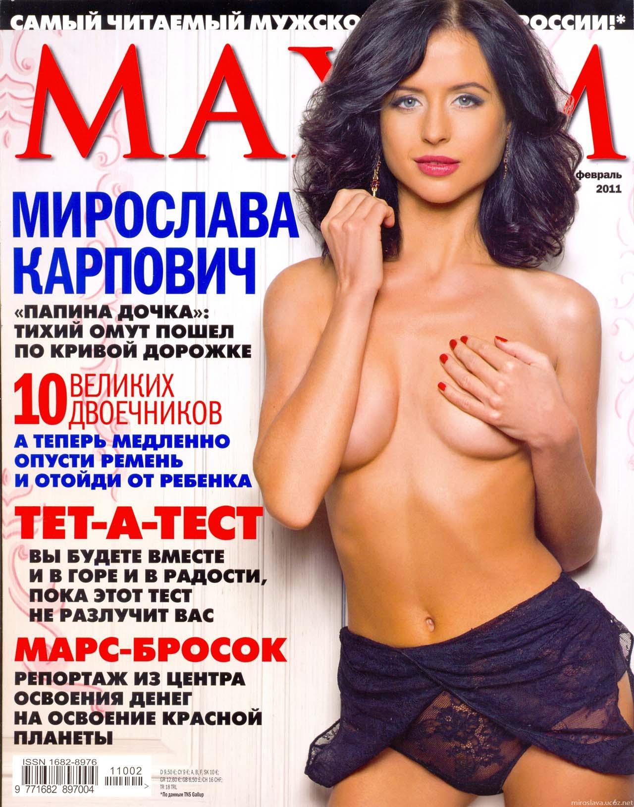 порно с знаменитостями из россии